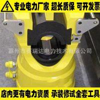 (美国 Kudos)HYCP-200ST 分体式液压钳 200吨压接机大吨位