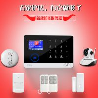 用防盗报警器店铺预防小偷无线安防系统室内家庭门窗报警
