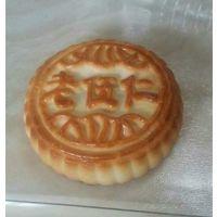 传授适合厂商批发商做的老式五仁月饼