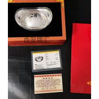 西安银元宝订做 中华传世元宝 龙图腾元宝收藏纪念礼品开模
