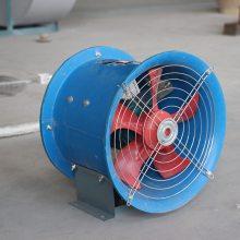 厂家销售低噪声轴流风机 厂房仓库排风机