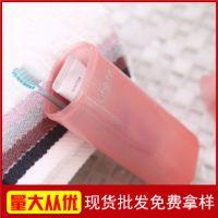 【热销款】银粉色旅行便携式防菌牙刷收纳盒 337