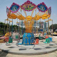 小型游乐设备迷你飞椅-儿童电动旋转飞椅