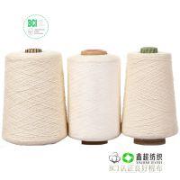 供应40s环保棉纱OE正捻棉纺纱梭织棉纱工厂直销BCI认证