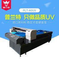 供应普兰特中型1225UV数码打印机礼品瓷砖背景墙个性定制打印机数码直喷打印机