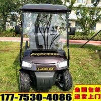 厂家直销AS-006 6人座四轮高尔夫球车电动观光车房产物业看房车