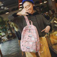 书包女学生韩版个性印花双肩包校园高中初中学生百搭简约新款背包
