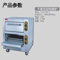 YXD-8B/10B/8C电焗炉大容量YSD-8B/10B-2商用电焗炉电烤箱电烤炉
