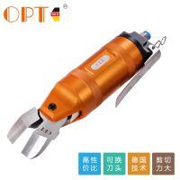 台湾OPT手按气动剪钳TS-30+FD9P塑料水口气剪ZS7P气动铁皮剪金刚网剪刀(一套)