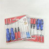 八个起子 螺丝刀组合工具十字一字 维修拆机工具套装五金店货源
