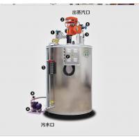 蒸汽发生器价格旭恩500公斤纯蒸汽发生器锅炉
