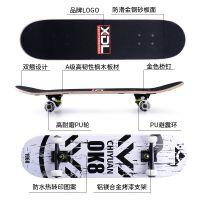 四轮滑板初学者公路滑板成人儿童滑板男女青少年专业双翘滑板车