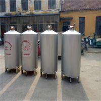 文远 304不锈钢酿酒设备 白酒储存罐定购 厂家直销