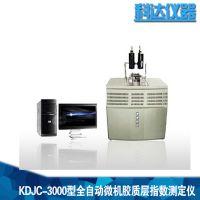 厂家特价 KDJC-3000型全自动微机胶质层指数测定仪 煤炭检测设备