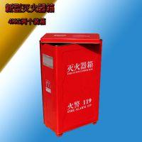 消防4kg*2新型灭火器箱 消火栓箱 水带箱 卷盘箱 面具箱消防器材