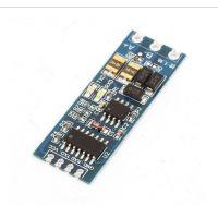 单片机 TTL转RS485模块 485转串口UART电平互转 硬件自动流向控制