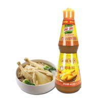 正品联合利华 家乐 浓缩鸡汁调味料480g 高汤烹饪调料 鸡鲜调味料