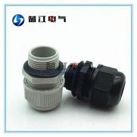 蓝江NPT3/4环保塑料葛兰 厂家直销电缆防水接头 美制防水固定接头