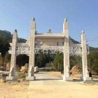 厂家生产古建石雕牌坊 花岗岩广场村庄山门大门 质量保证