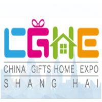 2019第十八届上海国际框业与装饰画展览会