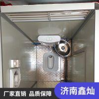 厂家出售济宁移动厕所;出租长条桌 款式多样
