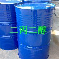 美国陶氏香精级二丙二醇DPG 陶氏LO+二丙二醇