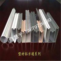 现货多种规格铝管材 6061/6063铝方管 建筑装饰铝方通佛山出售