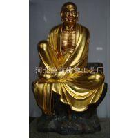 树脂玻璃钢十八罗汉坐像彩绘贴金精品现货尺寸齐全可定做,河北慈航佛像工艺厂