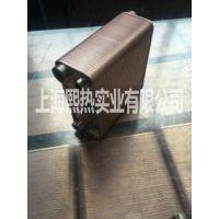 进出口换热器厂家直销 漂白工艺热回收用热交换器 钎焊式板式换热器 接受定制
