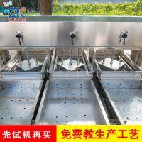 沈阳豆腐机械设备,豆腐机器哪家好,厂家直销