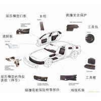 电动汽车配件