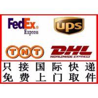 潮南UPS快递查询跟踪 潮南UPS国际专线快递