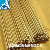 国产黄铜排H59 环保无铅黄铜管H59可定做库存齐全