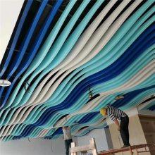 铝方通厂家生产定制弧形铝方通吊顶幕墙波浪形铝方通