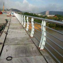 山东飞龙桥梁护栏厂-不锈钢复合管栏杆