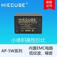 网络通信AC-DC电源模块220V转12V5W功率