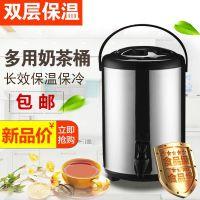 不锈钢奶茶桶保温桶商用带水龙头冷冻豆浆桶塑料茶水桶果汁咖啡桶