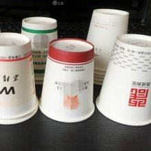 一次性西安广告纸杯 9盎司纸杯 未央区宁派免费设计生产厂家