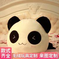 厂家直销 新款趴趴熊猫 公仔毛绒玩具 可爱卡通熊猫毛绒公仔批发