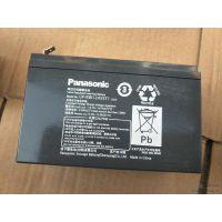 松下蓄电池LC-P127R2 松下12V7.2AH通讯 照明用小型蓄电池 批发销售