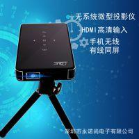 新品N9微型投影仪迷你投影机手机投影仪HDMI输入LED高清投影仪