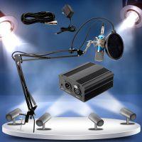 跨境 BM-700电容麦支架电源套装 录音话筒主播套装电容麦克风 配