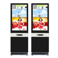 中迪42寸微信打印机手机二维码照片自助打印机广告机吸粉利器