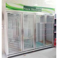 高雪冷柜便利店冰箱饮料啤酒冷藏水柜