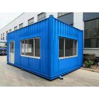 集装箱低价促销,移动房屋 集装箱的构造