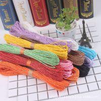 18米长12色彩色纸绳粘贴画儿童手工DIY材料幼儿园吊饰装饰绳编织
