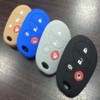 丰田坦途 红杉硅胶钥匙套 汽车钥匙包 专用遥控包 改装车用钥匙套