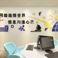 3D亚克力学校计算机教室墙贴画多媒体电脑房间墙纸培训班墙壁装饰