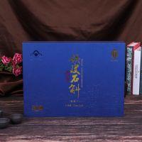 定做包装纸盒批发高档保健礼品盒子订制手提茶叶盒化妆品彩盒