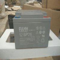 非凡蓄电池12SP72 非凡12V72AH铅酸免维护蓄电池厂家 批发价销售